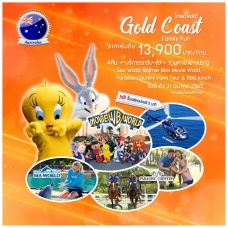 Package: 4 Nights Gold Coast Family Fun