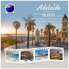 Package: 3 Nights Adelaide Family Fun